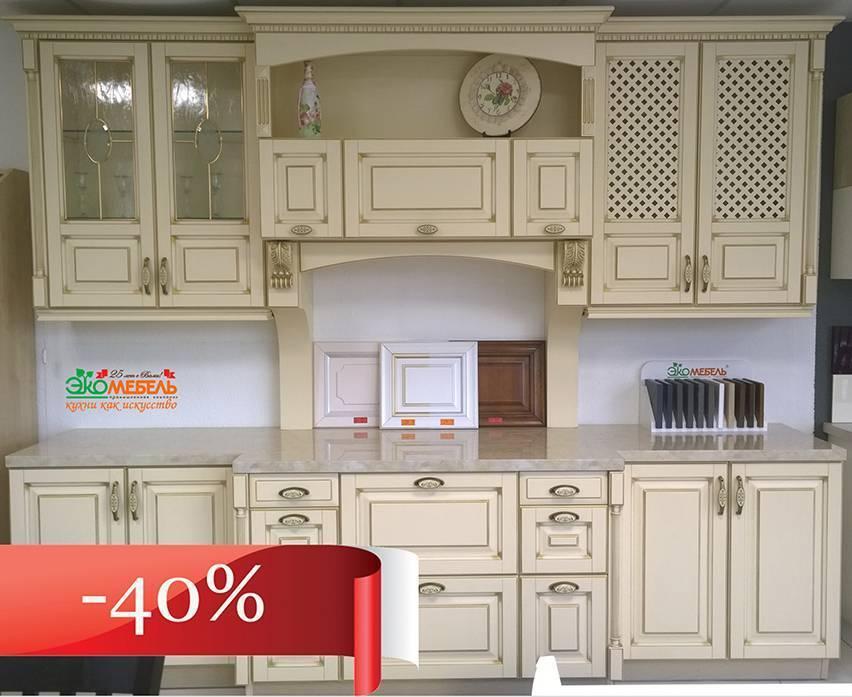 Распродажа образцов стильные кухни